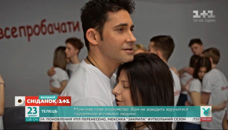 Клип Dan Balan и Оксаны Мухи на песню #ВСЕПРОБАЧАТИ бьет рекорды на YouTube
