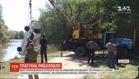 Під час риболовлі в Одеській області потонули двоє прикордонників