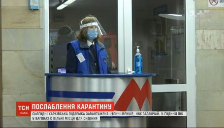 Киевское и харьковское метро возобновили работу: много ли пассажиров в подземках