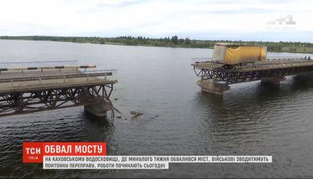 Замість обваленого мосту над Каховським водосховищем зводитимуть понтонну переправу