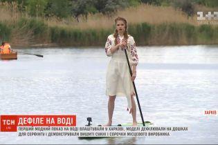 Первый модный показ на воде устроили в Харькове