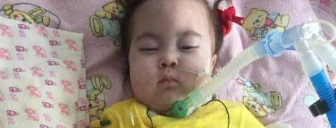 Тяжелое состояние Нины заставляет ее маму просит о помощи