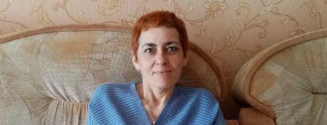 Львів'янка Мирослава Ковалик потребує негайної допомоги