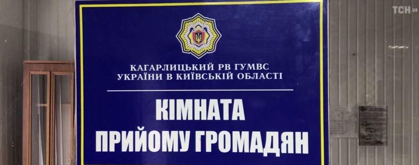 Изнасилование в Кагарлыке: адвокат говорит, что результаты экспертиз затягивают