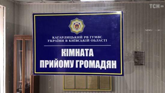 Зґвалтування у Кагарлику: ексадвокат потерпілої розповів про інший злочин одного з підозрюваних поліцейських
