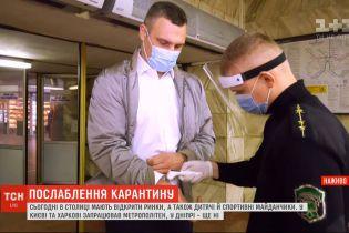 Відновлення роботи метрополітену: як працює підземка у Києві, Харкові та Дніпрі