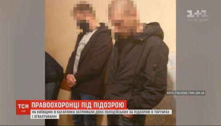 За підозрою у зґвалтуванні та тортурах затримали двох правоохоронців у Київській області