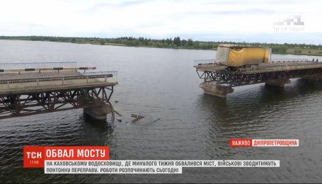Над Каховским водохранилищем, где рухнул мост, решили свести понтонную переправу