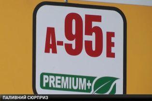 В Україні хочуть перейти на розведений спиртом бензин. Чи готові до цього автовласники