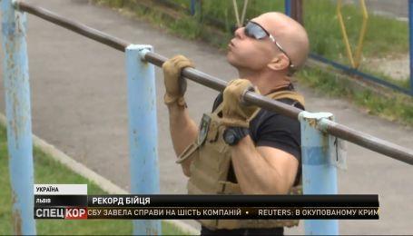 """Боец батальона """"Львов"""" Зореслав Каинский выполнил так называемый """"комплекс Мерфи"""""""