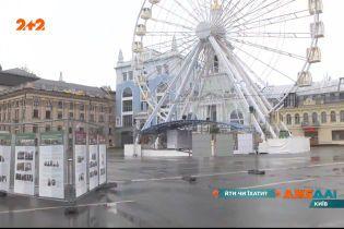 На київському Подолі можуть знищити зону для пішоходів