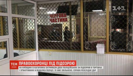 Подозревают в изнасиловании и пытках: в Киевской области задержали двух полицейских