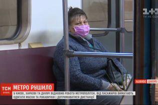 Українські підземки: як відновлюють роботу метрополітени у Києві, Харкові та Дніпрі