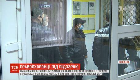Поліцейські голови: у підрозділі, де працювали копи-ґвалтівники, відбувається розслідування