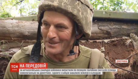 Зухвалий обстріл біля Новолуганського: серед українських бійців є втрати