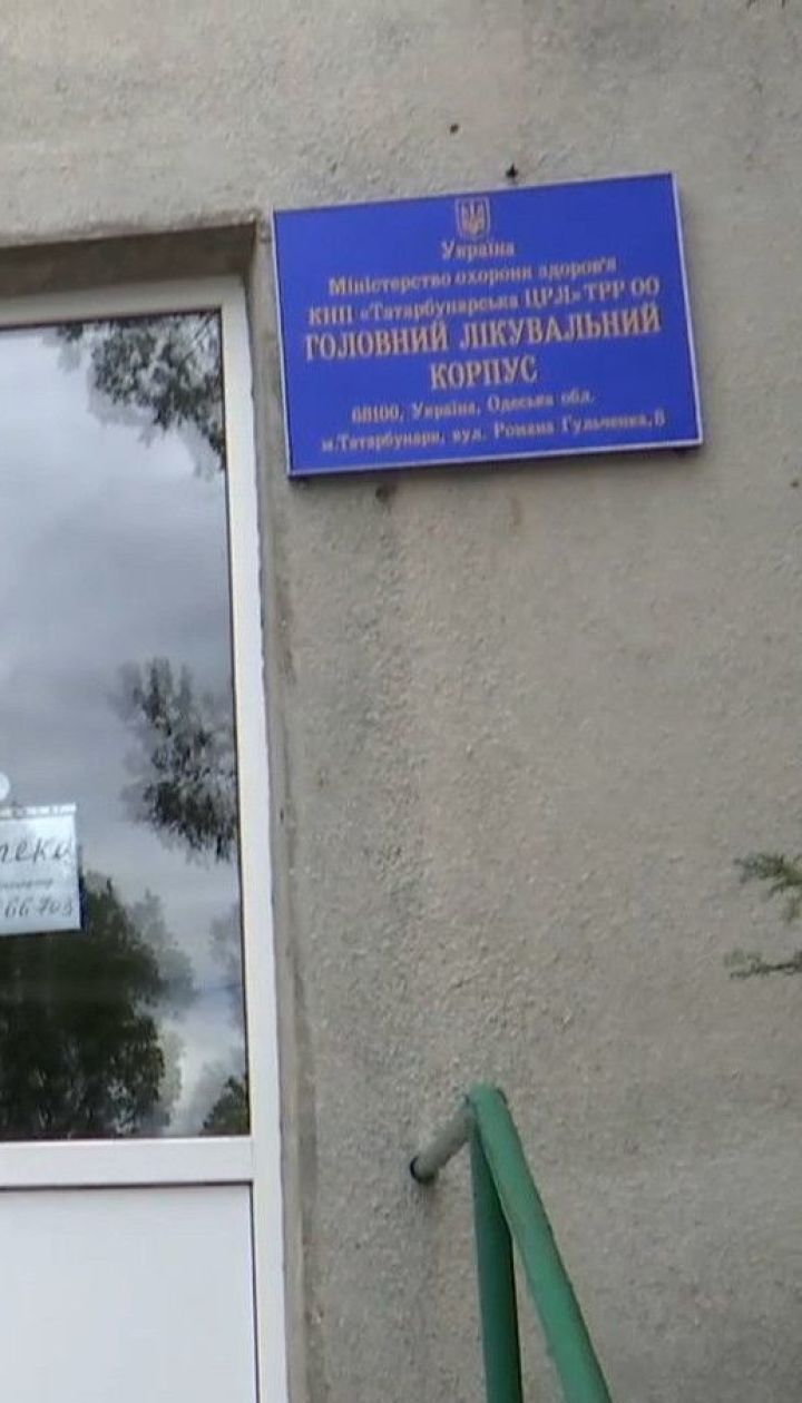В Одеській області жінка намагалася позбутися вагітності й померла