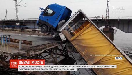 Военные готовятся к строительству временной переправы вместо моста над Каховским водохранилищем