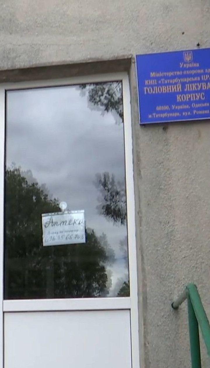 В Одесской области женщина пыталась избавиться от беременности и умерла