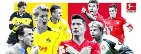 Боруссия Дортмунд - Бавария: онлайн-трансляция матча Чемпионата Германии