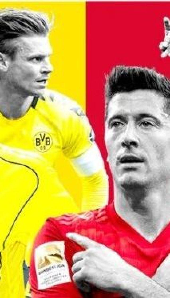 Боруссія Дортмунд - Баварія: онлайн-трансляція матчу Чемпіонату Німеччини