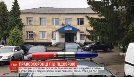 Копам-насильникам из Кагарлыка готовят объявить о подозрении и избрать меру пресечения
