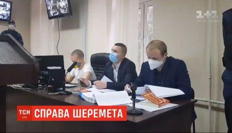 Повторна активація справи Шеремета: 4 судові засідання та акція під офісом президента