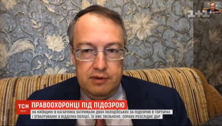 Массовой переаттестации полицейских из-за скандала в Кагарлицком райотделе не будет - Антон Геращенко