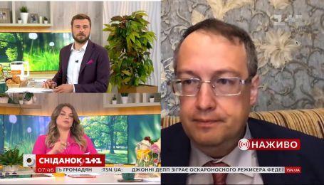 Резонансний Кагарлик: тортури у райвідділку і кадрові рішення — Антон Геращенко