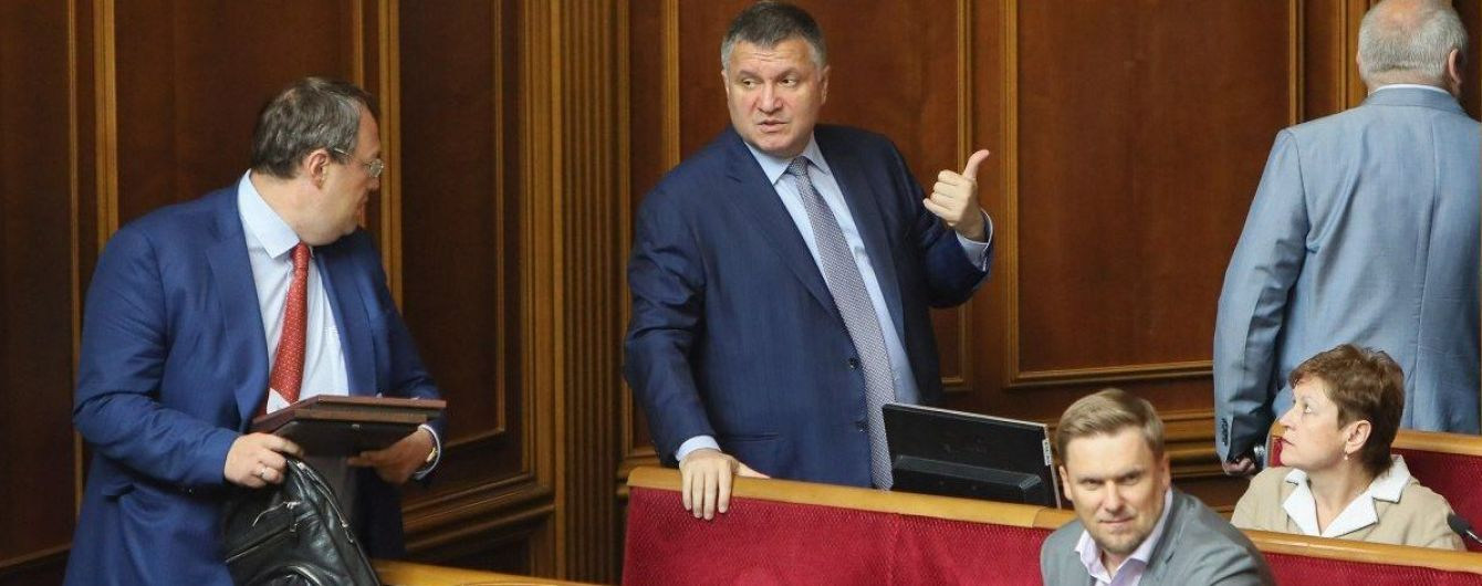 Геращенко прокоментував можливість відставки Авакова через події у Кагарлику