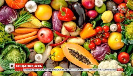 5 найкращих продуктів для схуднення