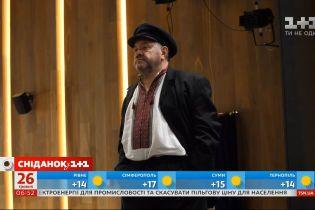 Актер Богдан Бенюк празднует 63-летие