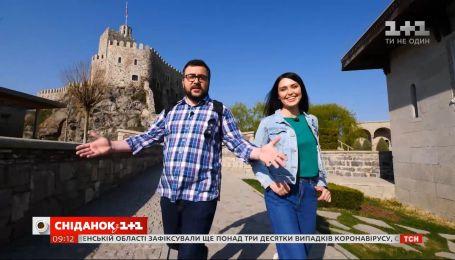 Мій путівник. Грузія – фортеця Рабат та історія стародавнього танцю з шаблями