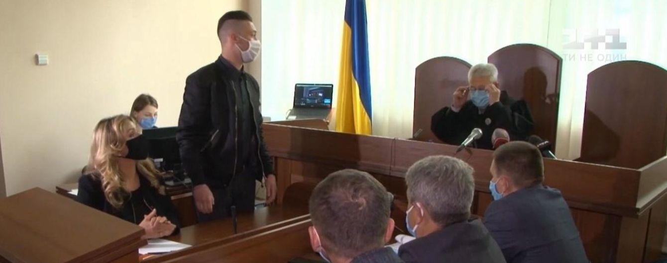 У Львові суд оголосив вирок підпалювачу автомобіля журналістки Радіо Свобода