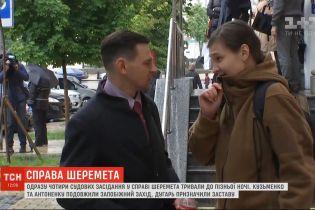 Печерський суд подовжив термін утримання підозрюваних у справі убивства журналіста Шеремета