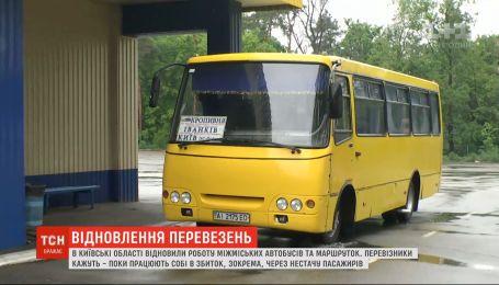 Восстановление перевозок: как отреагировали пассажиры и создали ли очереди