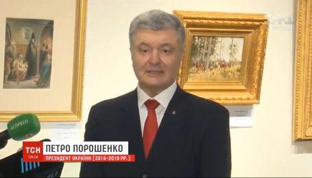 Порошенко не пришел на допрос в ГБР, потому что делал прямой эфир из музея