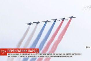 24 июня Путин проведет парад победы, который должен был состояться в мае