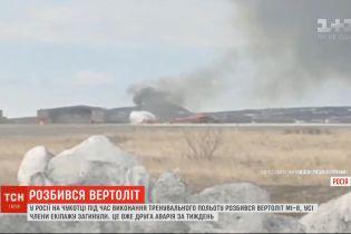Вторая авария за неделю: на Чукотке во время тренировочного полета разбился вертолет