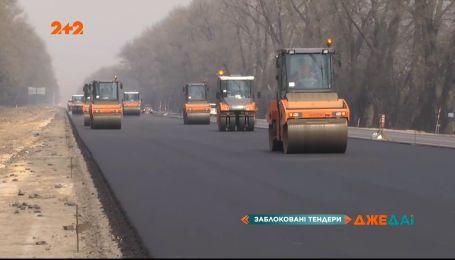 Як тендери заважають будівництву українських доріг