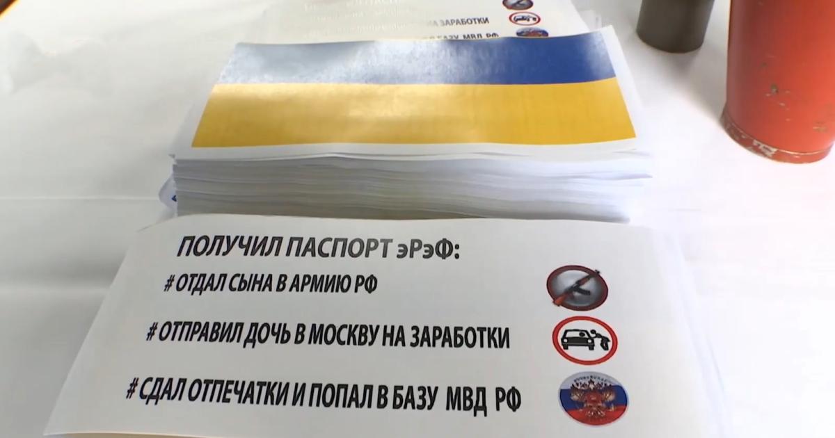 Украинские военные впервые показали, как доставляют агитационные листовки на оккупированный Донбасс - эксклюзив ТСН