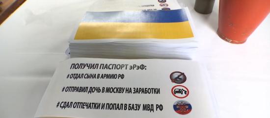 Українські військові уперше показали, як доправляють агітаційні листівки до окупованого Донбасу - ексклюзив ТСН