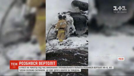 У Росії розбився другий за тиждень військовий вертоліт