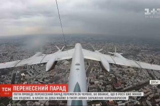 Путін проведе перенесений парад Перемоги 24 червня
