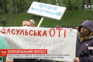 Жителі кількох сіл Київської та Полтавської областей пікетували Кабмін: що вимагали