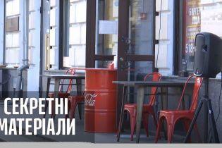 Як карантин згубив ресторанний бізнес в Україні – Секретні матеріали