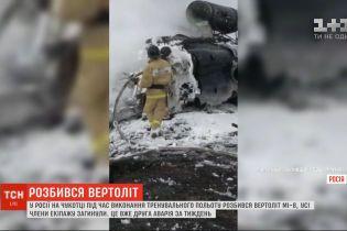 В России разбился второй за неделю военный вертолет