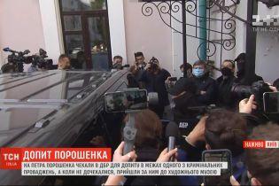 Силовики ГБР штурмовали музей, где проходила выставка произведений коллекции Порошенко