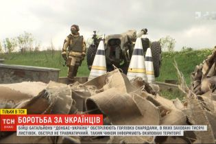 """Жовто-блакитна символіка в ОРДЛО: батальйон """"Донбас"""" відстріляв в бік Горлівки тисячі листівок"""