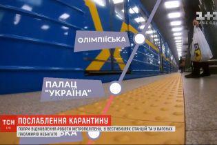 Відновлення роботи метрополітену: чи є ажіотаж у столичній підземці