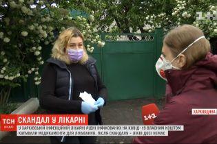 В больнице Харькова родные инфицированных на COVID-19 за свой счет покупали медикаменты для лечения